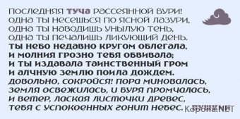Шрифт Cerulea