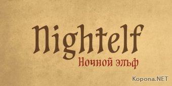 Шрифт Nightelf