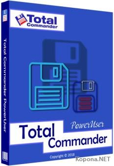 Total Commander PowerUser v.70 Portable by HA3APET