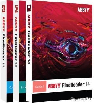 ABBYY FineReader 14.0.107.212 Enterprise / Corporate / Standard Edition