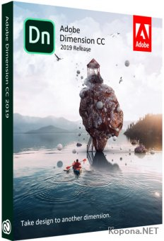 Adobe Dimension CC 2.1.0.778 by m0nkrus