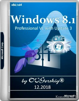 Windows 8.1 Professional VL with Update 3 by OVGorskiy 12.2018 (x86/x64/RUS)