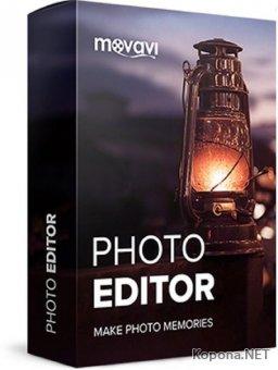 Movavi Photo Editor 5.7.0