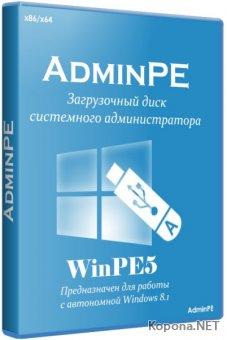 AdminPE 4.3 (RUS/2019)