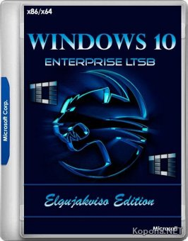 Windows 10 Enterprise LTSB Version 1607 Elgujakviso Edition v.05.01.19 (x64/RUS)