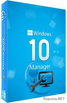 Windows 10 Manager 3.0.0 + Portable