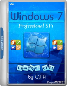 Windows 7 Professional SP1 x64 Game OS 2.1 by CUTA (RUS/2019)