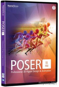 Smith Micro Poser Pro 11.1.1.35510