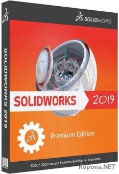 SolidWorks Premium Edition 2019 SP1.0