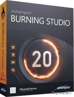 Ashampoo Burning Studio 20.0.3.3 Final + Portable