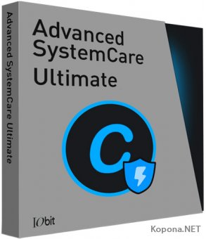 Advanced SystemCare Ultimate 12.1.0.120 Final