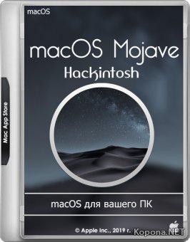 Hackintosh 10.14.3 Mojave