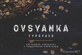Шрифт Ovsyanka