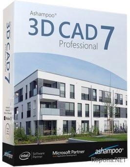 Ashampoo 3D CAD Professional 7.0.0 + Portable