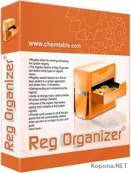 Reg Organizer 8.26 Final + Portable