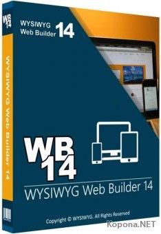 WYSIWYG Web Builder 14.3.2 + Rus + Extensions