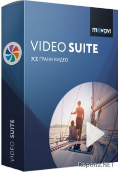 Movavi Video Suite 18.2.0 + Portable