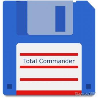 Total Commander 9.50 Final + Portable