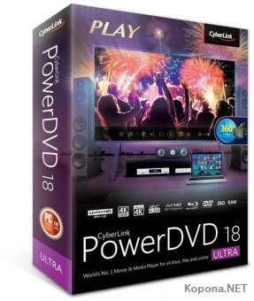CyberLink PowerDVD Ultra 18.0.2705.62 RePack by qazwsxe