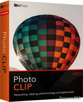 InPixio Photo Clip Professional 9.0.0 RePack & Portable