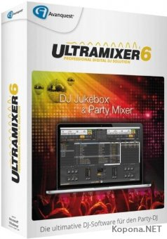 UltraMixer Pro Entertain 6.1.3