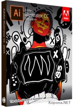 Adobe Illustrator CC 2019 23.0.3.585 RePack
