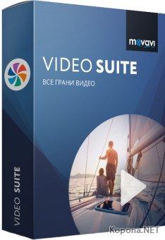 Movavi Video Suite 18.3.0