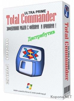 Total Commander Ultima Prime 7.6 Final + Portable