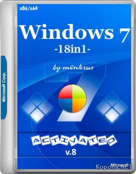 Windows 7 SP1 x86/x64 -18in1- AIO Activated v.8 by m0nkrus (RUS/ENG/2019)