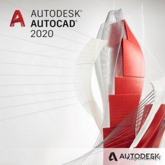 Autodesk AutoCAD 2020 RePack