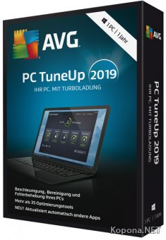 AVG TuneUp 19.1 Build 831 Final