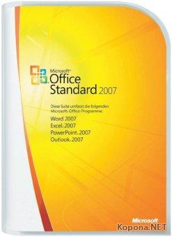 Microsoft Office 2007 SP3 Standard 12.0.6798.5000 Portable