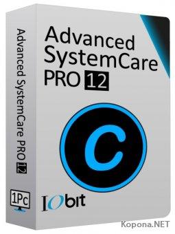 Advanced SystemCare Pro 12.3.0.335 Portable