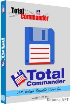 Total Commander 9.22a VIM 37 Matros Portable