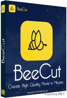 BeeCut 1.4.9.7 Build 05/07/2019