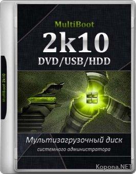 MultiBoot 2k10 7.22 Unofficial