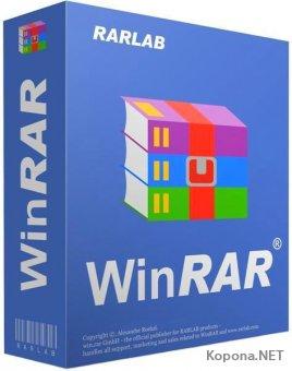 WinRAR 5.80 Final