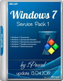 Windows 7 SP1 5in1 & 4in1 Update 13.04.2019 by 1Pawel (x86/x64/RUS)