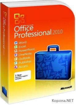 Microsoft Office 2010 SP2 Pro Plus / Standard 14.0.7232.5000RePack by KpoJIuK (2019.05)