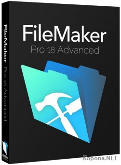 FileMaker Pro Advanced 18.0.1.122 / 18.0.1.26