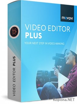 Movavi Video Editor 15 Plus 15.4.0 RePack by KpoJIuK