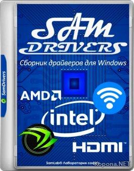 SamDrivers 19.5