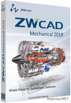 ZWCAD Mechanical 2019.02.18