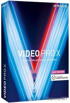 MAGIX Video Pro X11 17.0.1.27 + Rus