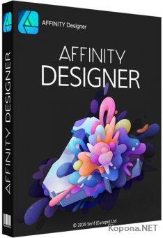 Serif Affinity Designer 1.7.0.380 Final