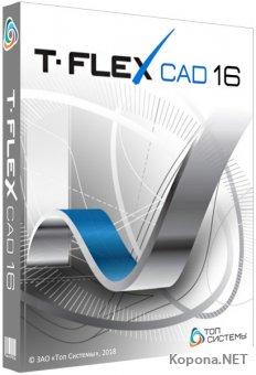 T-FLEX CAD 16.0.48.0