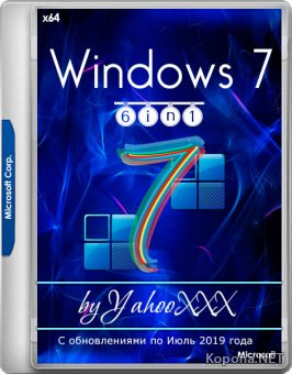 Windows 7 SP1 6n1 ESD v.06.2019 by YahooXXX (x64/RUS/ENG)