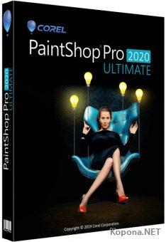 Corel PaintShop 2020 Pro 22.0.0.112 Ultimate