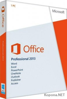 Microsoft Office 2013 SP1 Pro Plus / Standard 15.0.5153.1001 RePack by KpoJIuK (2019.07)