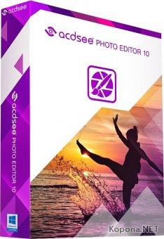 ACDSee Photo Editor 10.0 Build 52 + Portable